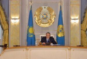 ақорда назарбаев