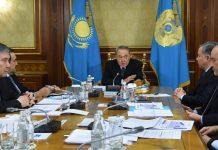 Назарбаев жиналыс