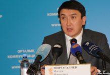 Энергетика вице-министрі Мағзұм Мырзағалиев.