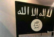Ислам мемлекеті