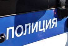 Алматы полиция