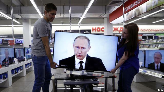Ресей Путин