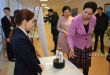 Назарбаев мектебі