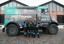 Дакар-2016 Астана Қазақстан