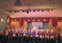 Қазақконцерт