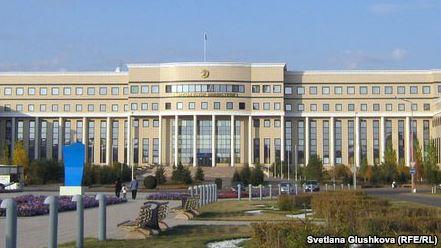 Қазақстан сыртқы істер министрлігі, Астана.
