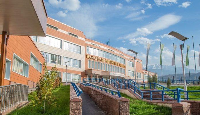Назарбаев зияткерлік мектебі Алматы