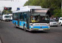 Алматы автобус