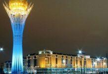 Астана Қазақстан