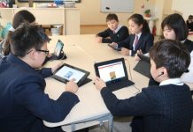 Назарбаев оқушылар Audiokitap мобильді қосымшасы