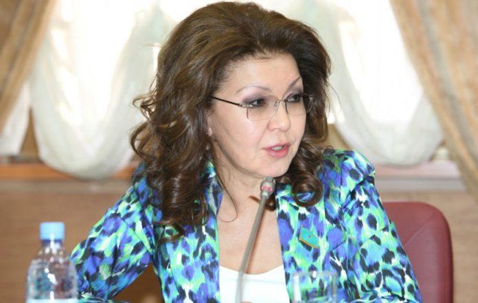 Дариға Назарбаева