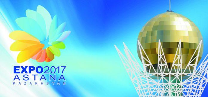 экспо-2017 астана қазақстан