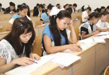 ҰБТ мектеп оқушылары тест