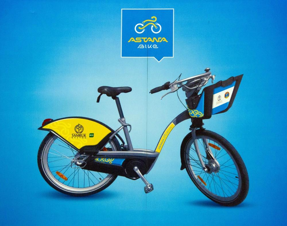 Шымкент велоспорт Shymkent Bike
