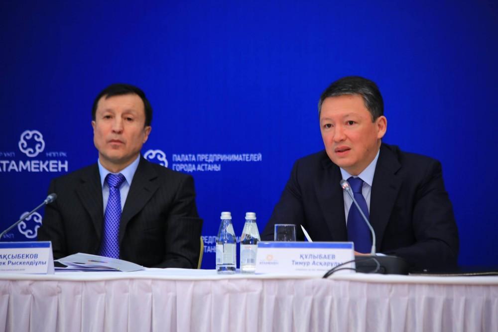 Астана қаласының әкімі Әділбек Жақсыбеков