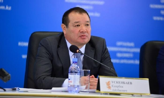 Қайырбек Өскенбаев