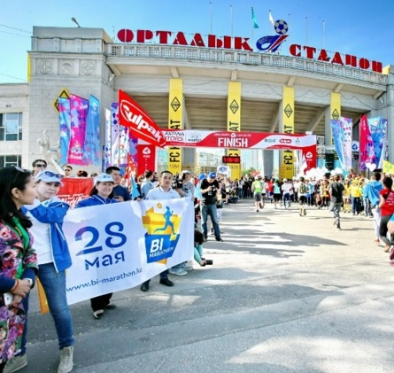 Алматы марафон