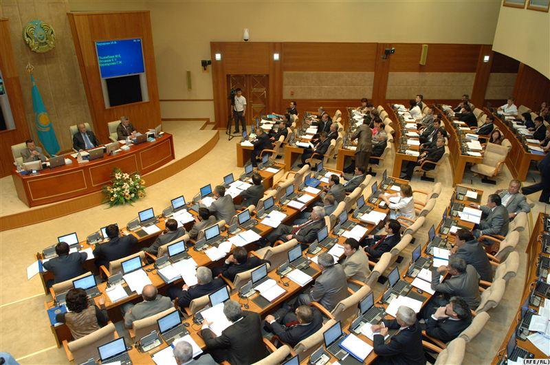 Мемлекеттік мекеме парламент