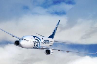 Egypt Air әуе компаниясы