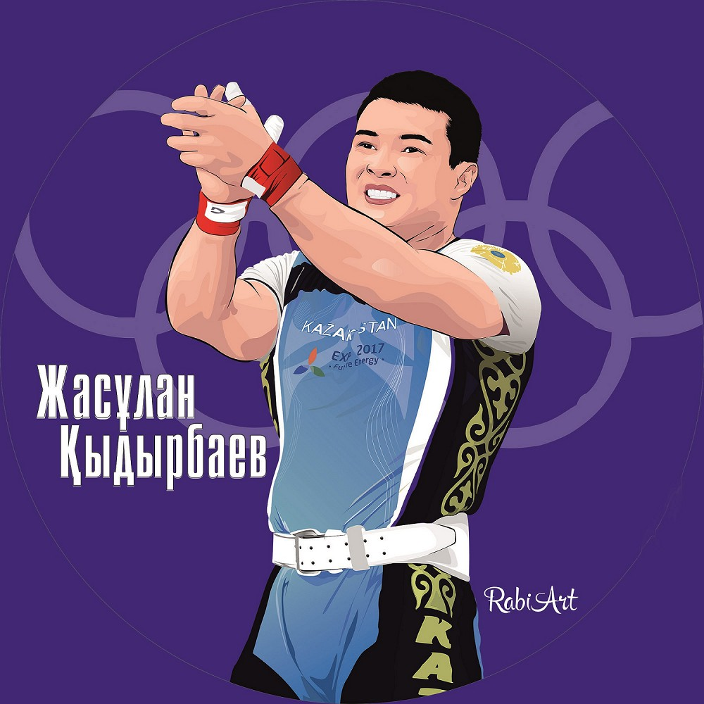 Жасұлан Өтешов
