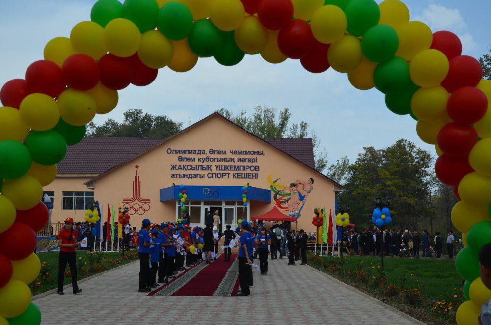 Жақсылық Үшкемпіров атындағы спорт кешені