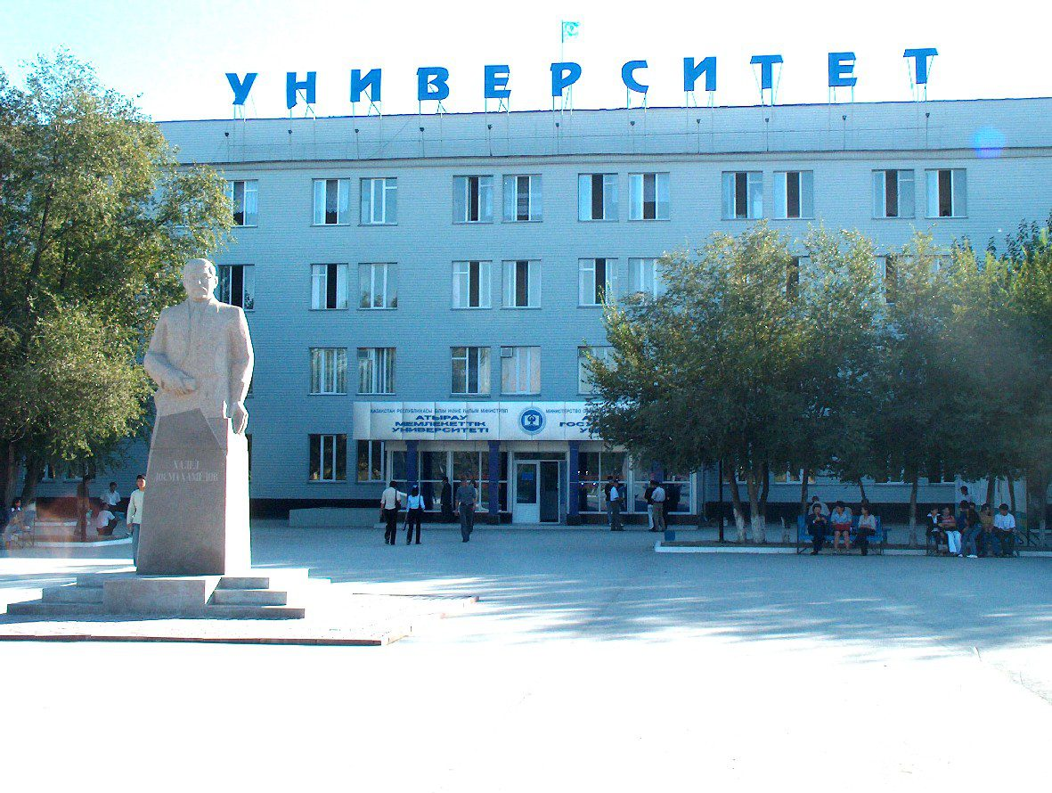 Атырау мемлекеттік университеті