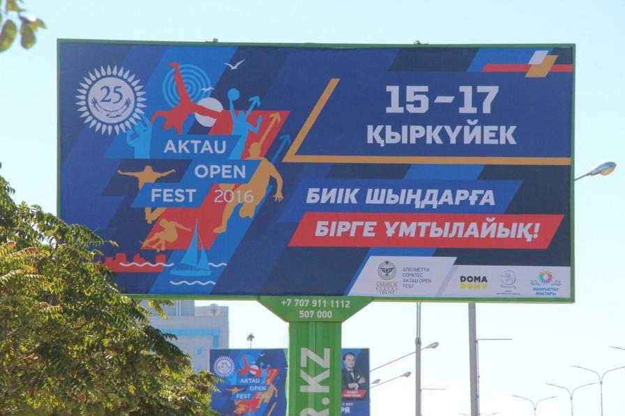 Aktau Open Fest 2016