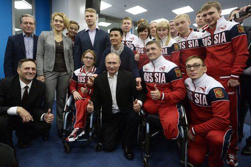 Путин және Ресей паралимпшілері