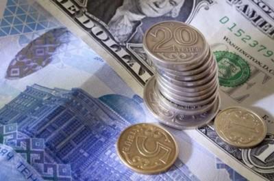доллар теңге