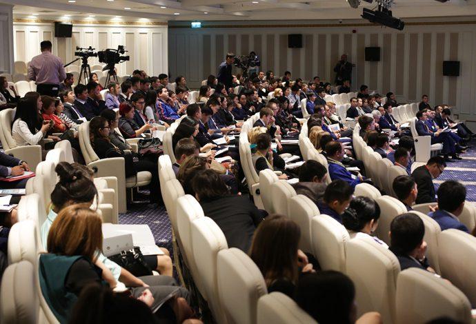 Астанадағы халықаралық конференция