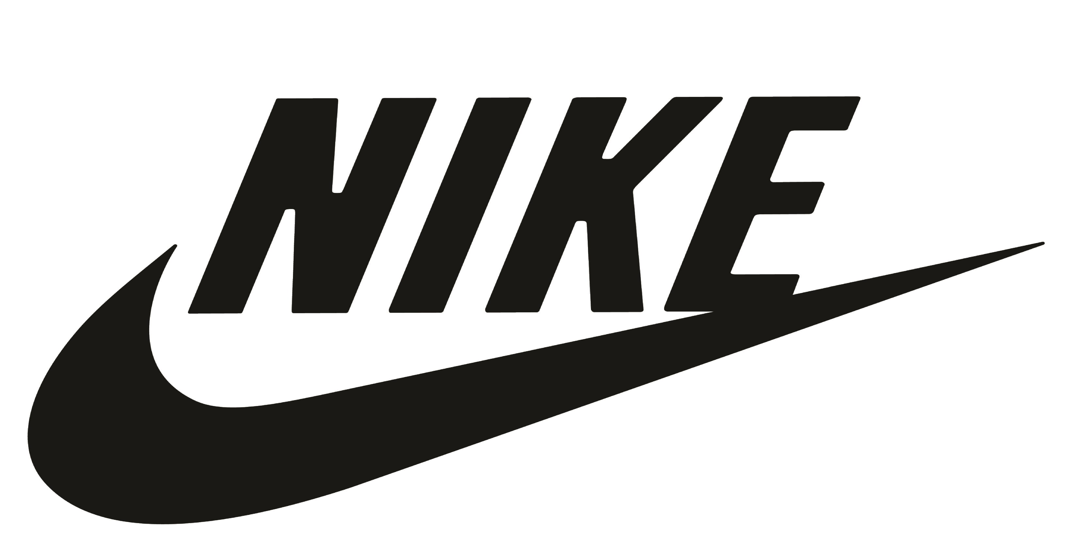 Nike компаниясы