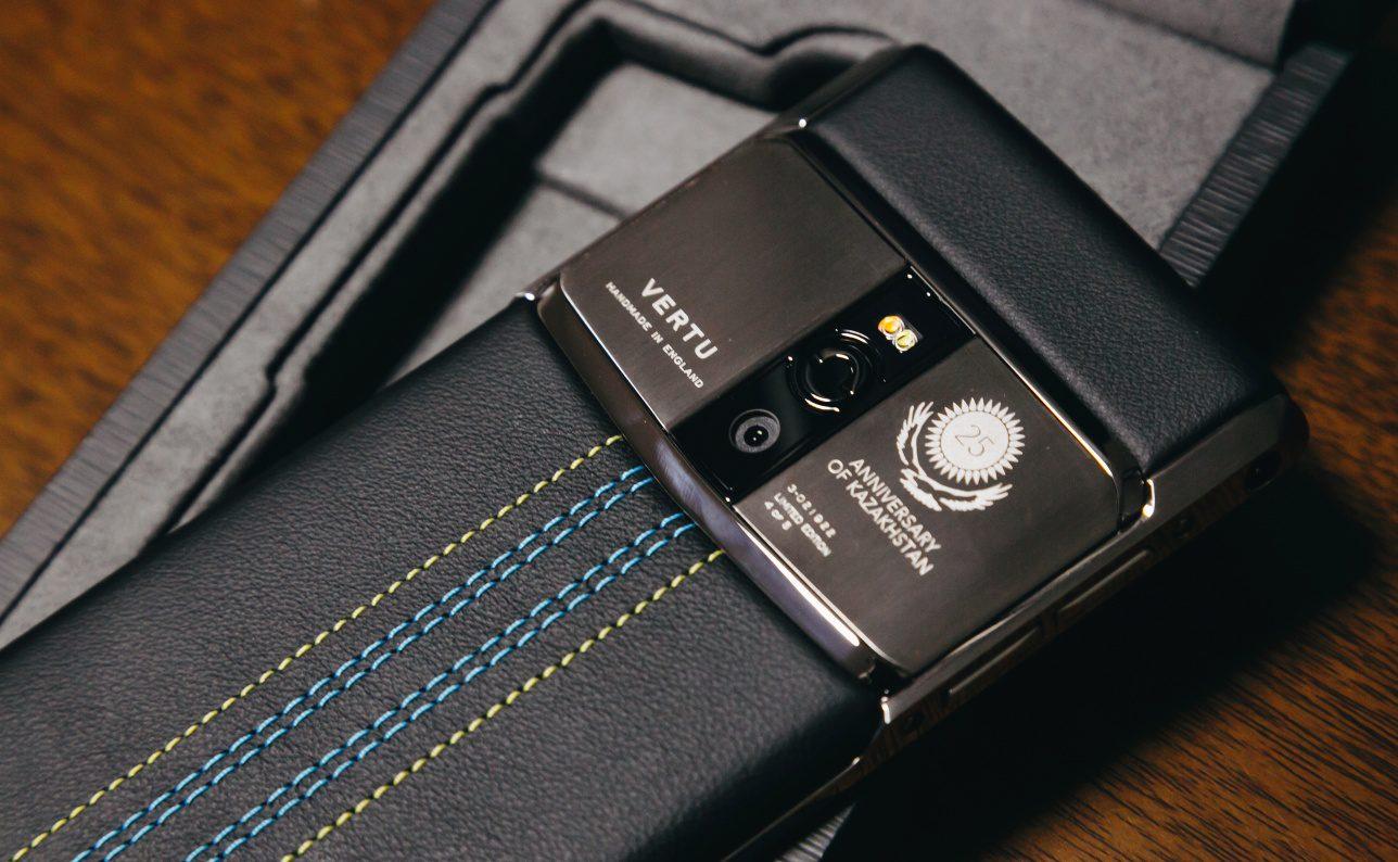 Тәуелсіздіктің 25 жылдығына арналған смартфон