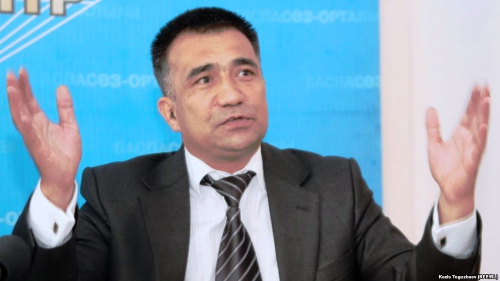 Нұрлыбек Қуанбаев