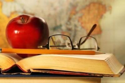 Кітап білім