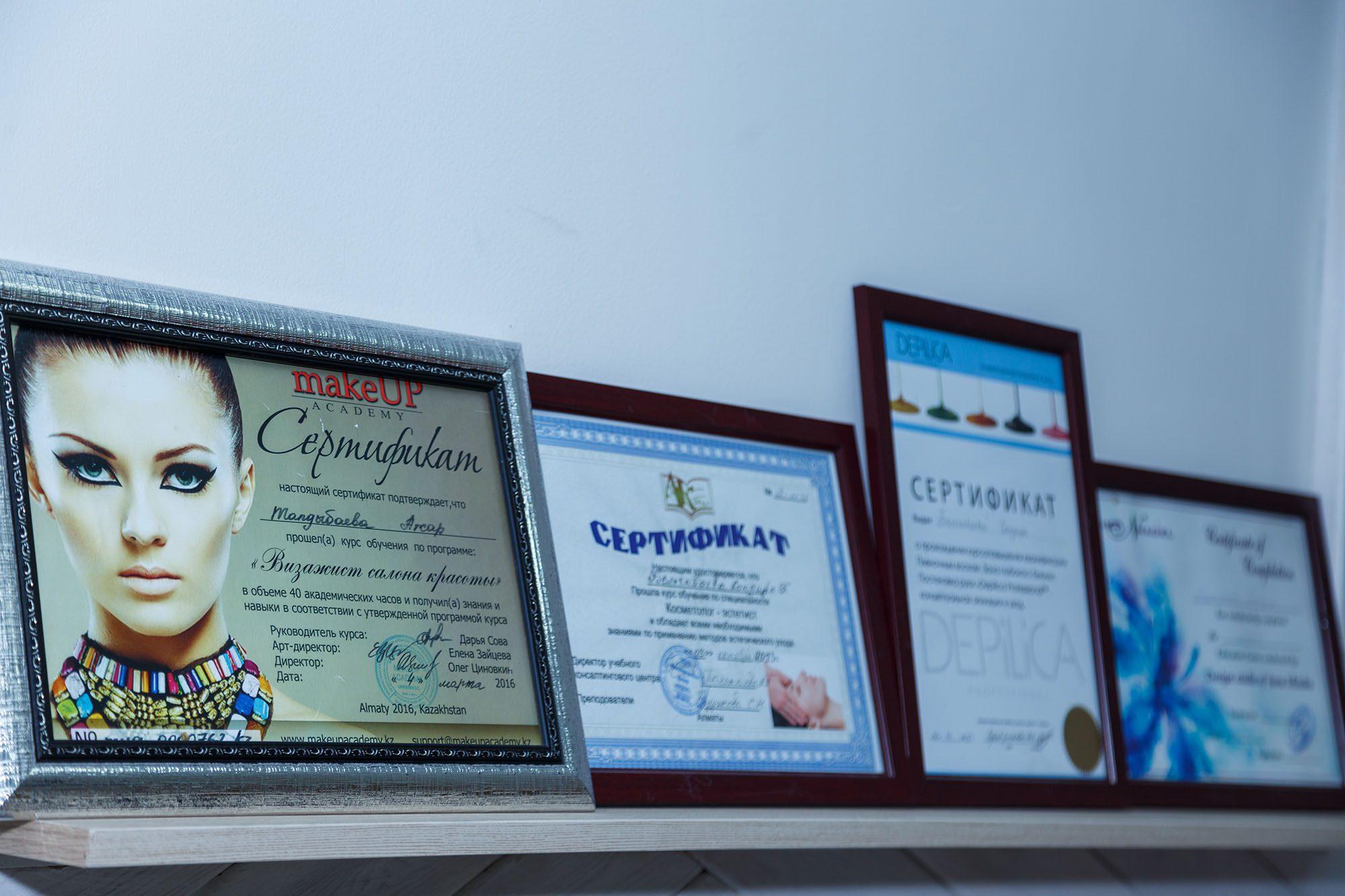 сертификаттар Сандриа Белгібаева жас кәсіпкер