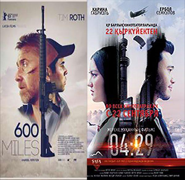 фильм 600 миль 04-29