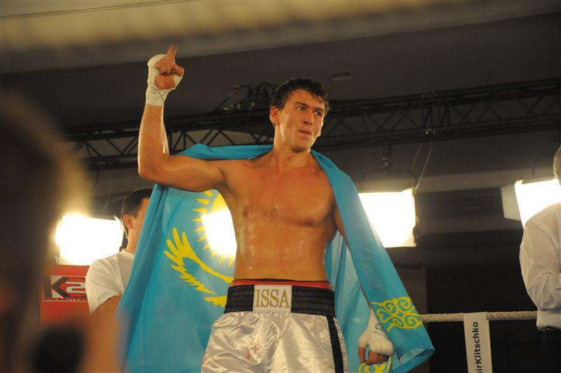 Иса Ақбербаев