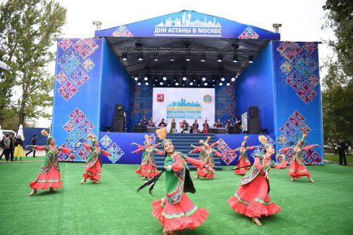 Мәскеудегі Астана күндері