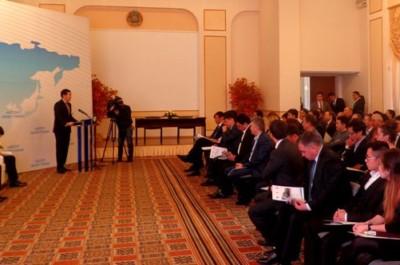 инновациялық форум