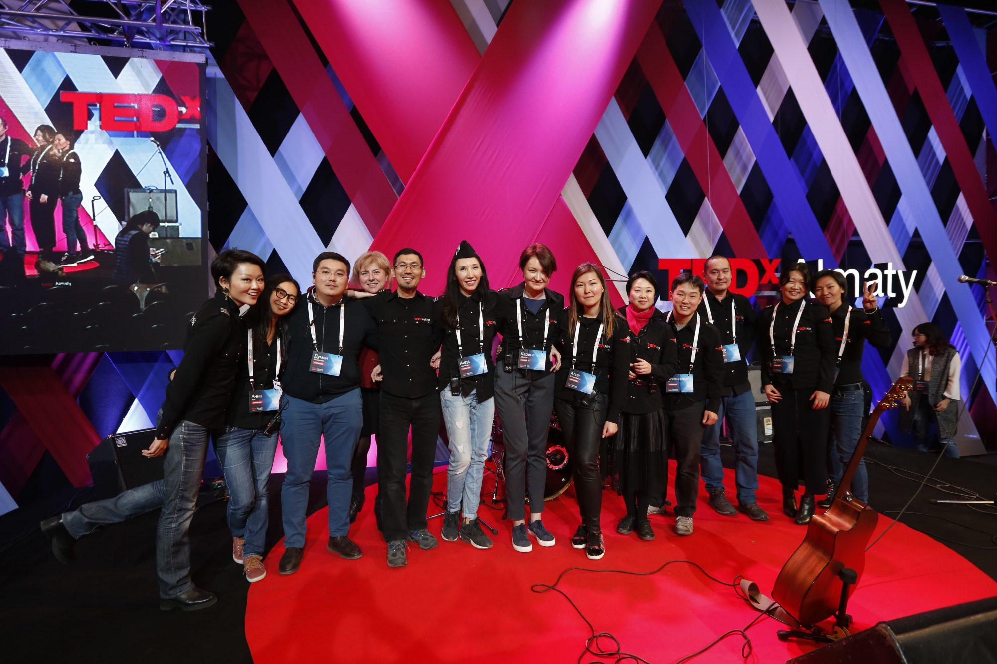 TEDx Almaty, ұйымдастырушылар