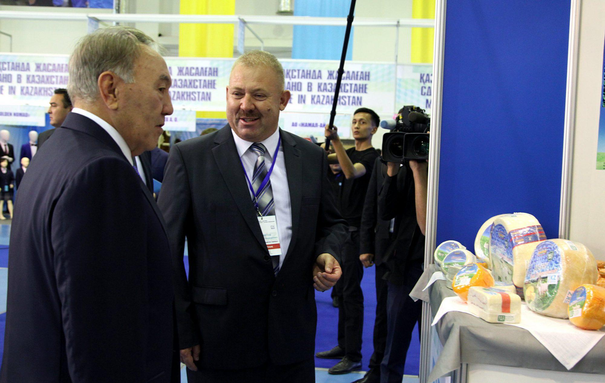 Сарайшық сүт ірімшік зауыты Назарбаев