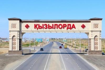 Қызылорда