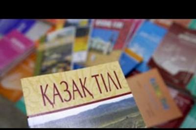 Қазақ тілін үйрену
