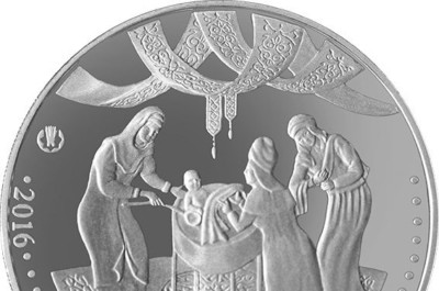 Ұлттық банк, Әдет-ғұрып, жаңа монета