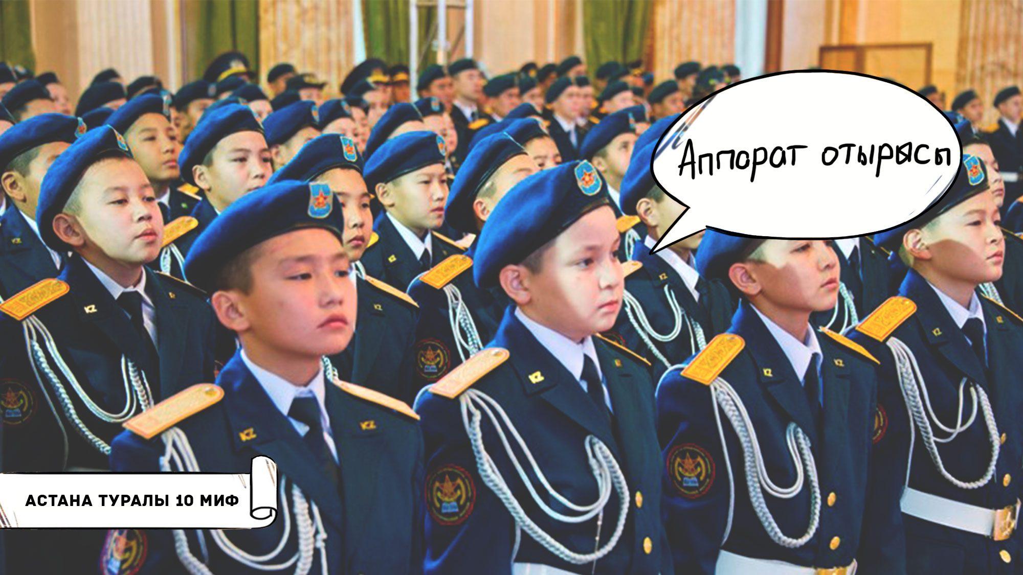 Астаналықтардың бәрі шенеунік
