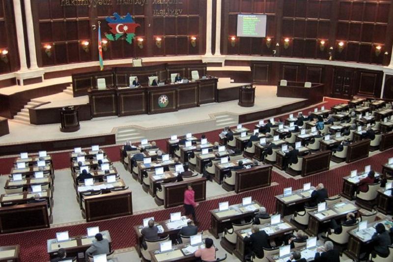 Әзірбайжан парламенті