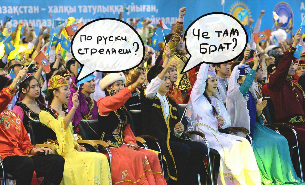 Шымкенттіктер орысша сөйлемейді