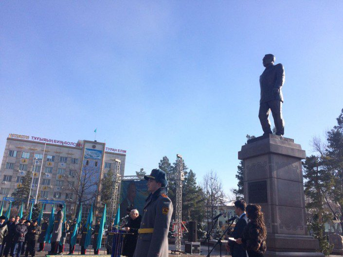 Назарбаев ескерткіші