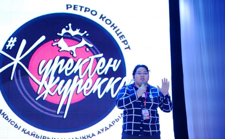 Әйгерім Жәрдемқызы