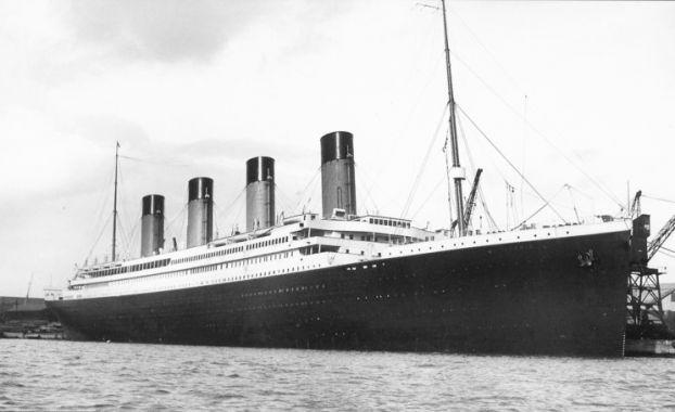 Титаник, кеме